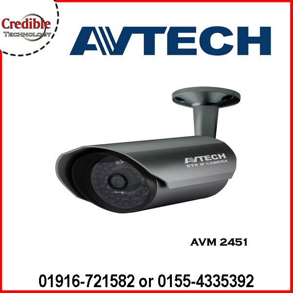 AVM2451