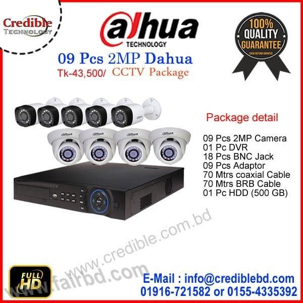 09 Pcs 2MP Dahua Camera Package