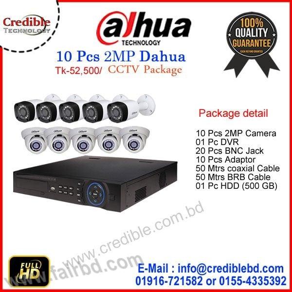 10 Pcs 2MP Dahua Camera Package