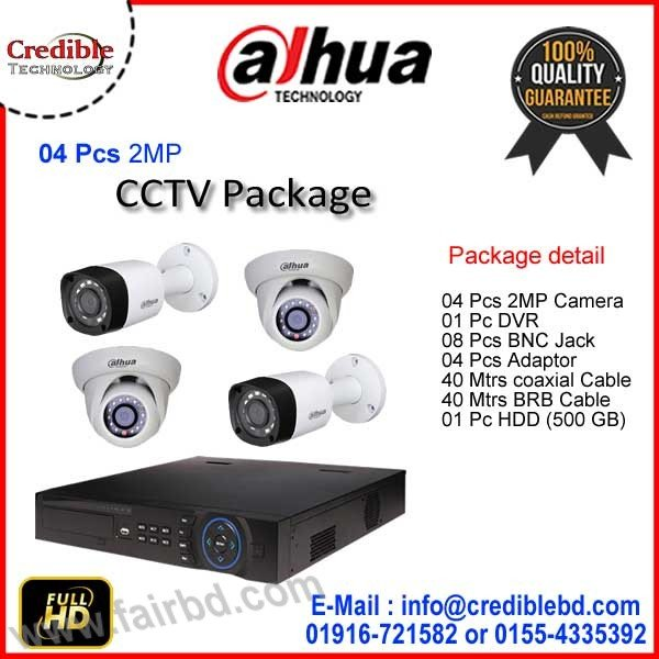 4 pcs Dahua CCTV Camera Package price in Bangladesh